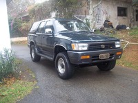 Toyota 4Runner 94' SR5 Limited Edition - Autos - Aibonito